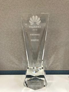 Huawei Trophy.png