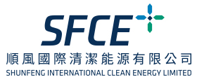 SFCE 順風国際清潔能源 SHUNFENG INTERNATIONSL CLEAN ENERGY LIMITED