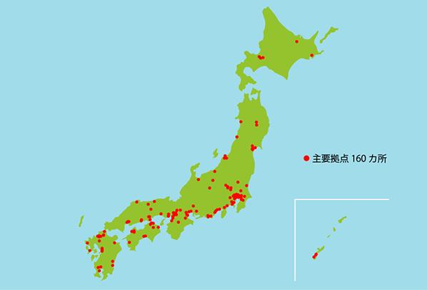 主要拠点地図_160.jpg