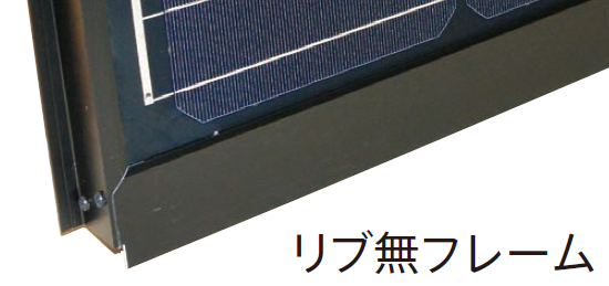 http://www.suntech-power.co.jp/news/photo/%E3%83%AA%E3%83%96%E7%84%A1.png